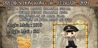 PREDIKSI TOGEL HONGKONG HARI MINGGU 16 FEBRUARY 2020