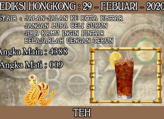 PREDIKSI TOGEL HONGKONG HARI SABTU 29 FEBRUARY 2020