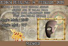 PREDIKSI TOGEL PETALING HARI RABU 19 FEBRUARY 2020