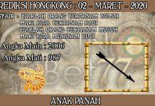 PREDIKSI TOGEL HONGKONG HARI SENIN 02 MARET 2020