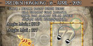 PREDIKSI TOGEL HONGKONG HARI KAMIS 16 APRIL 2020