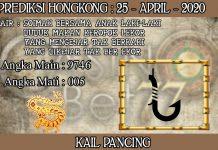 PREDIKSI TOGEL HONGKONG HARI SABTU 25 APRIL 2020