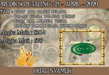 PREDIKSI TOGEL PETALING HARI SELASA 21 APRIL 2020