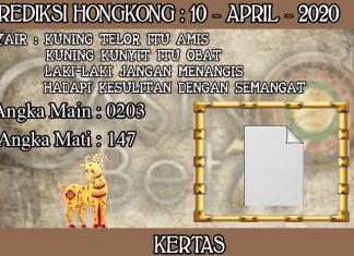 PREDIKSI TOGEL HONGKONG HARI JUMAT 10 APRIL 2020