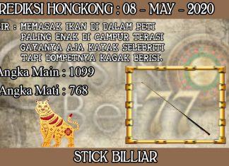 PREDIKSI TOGEL HONGKONG HARI JUMAT 08 MAY 2020