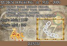 PREDIKSI TOGEL HONGKONG HARI KAMIS 14 MAY 2020