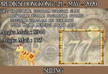 PREDIKSI TOGEL HONGKONG HARI KAMIS 21 MAY 2020