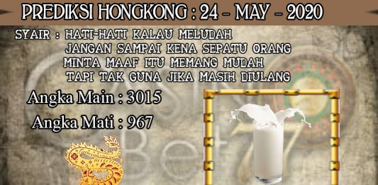 PREDIKSI TOGEL HONGKONG HARI MINGGU 24 MAY 2020