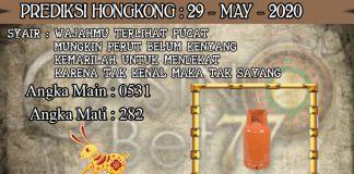 PREDIKSI TOGEL HONGKONG HARI JUMAT 29 MAY 2020