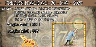 PREDIKSI TOGEL HONGKONG HARI SABTU 30 MAY 2020