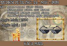 PREDIKSI TOGEL PETALING HARI MINGGU 24 MAY 2020