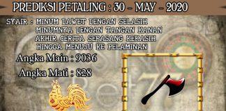 PREDIKSI TOGEL PETALING HARI SABTU 30 MAY 2020