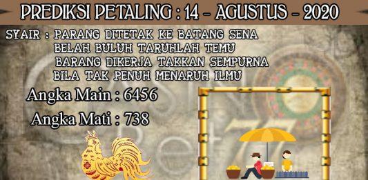 PREDIKSI TOGEL PETALING HARI JUMAT 14 AGUSTUS 2020