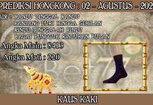 PREDIKSI TOGEL HONGKONG HARI MINGGU 02 AGUSTUS 2020