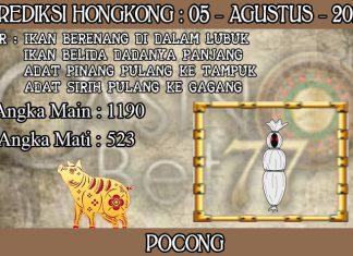 PREDIKSI TOGEL HONGKONG HARI RABU 05 AGUSTUS 2020