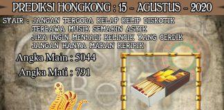 PREDIKSI TOGEL HONGKONG HARI SABTU 15 AGUSTUS 2020