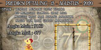 PREDIKSI TOGEL PETALING HARI SABTU 15 AGUSTUS 2020