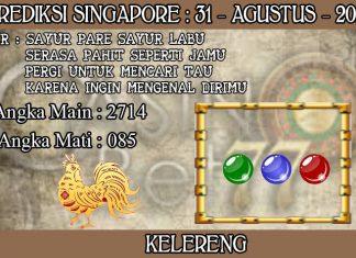 PREDIKSI TOGEL SINGAPORE HARI SENIN 31 AGUSTUS 2020