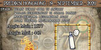 PREDIKSI TOGEL HONGKONG HARI SABTU 19 SEPTEMBER 2020
